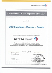 Certificate of Official Representative 2021